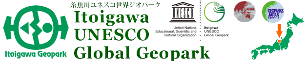 Itoigawa UNESCO Global Geopark